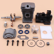 Motor Cylinder Piston Crankshaft Bearing Oil Seal Kit Fit STIHL MS180 MS170 MS 170 180 018 017 Chainsaws Gas Saws #1130 020 1208 new cylinder piston kit spark plug filter fit calm stihl 044 ms440 ms 440 replace 1128 020 1201 chainsaw