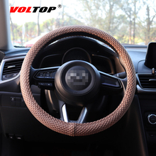 VOLTOP Summer Ice Silk Mesh Steering Wheel Cover Accessories Colorful Car Ornaments Universal 36-38cm Breathable Non-slip