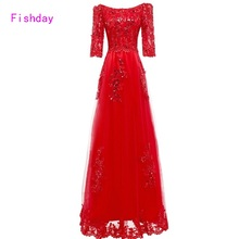 2017 New Floor Length Boat Neck Long Evening DressesElegant Plus Size Red Ladies Appliques Cheap Sequin Mother of the Bride B20