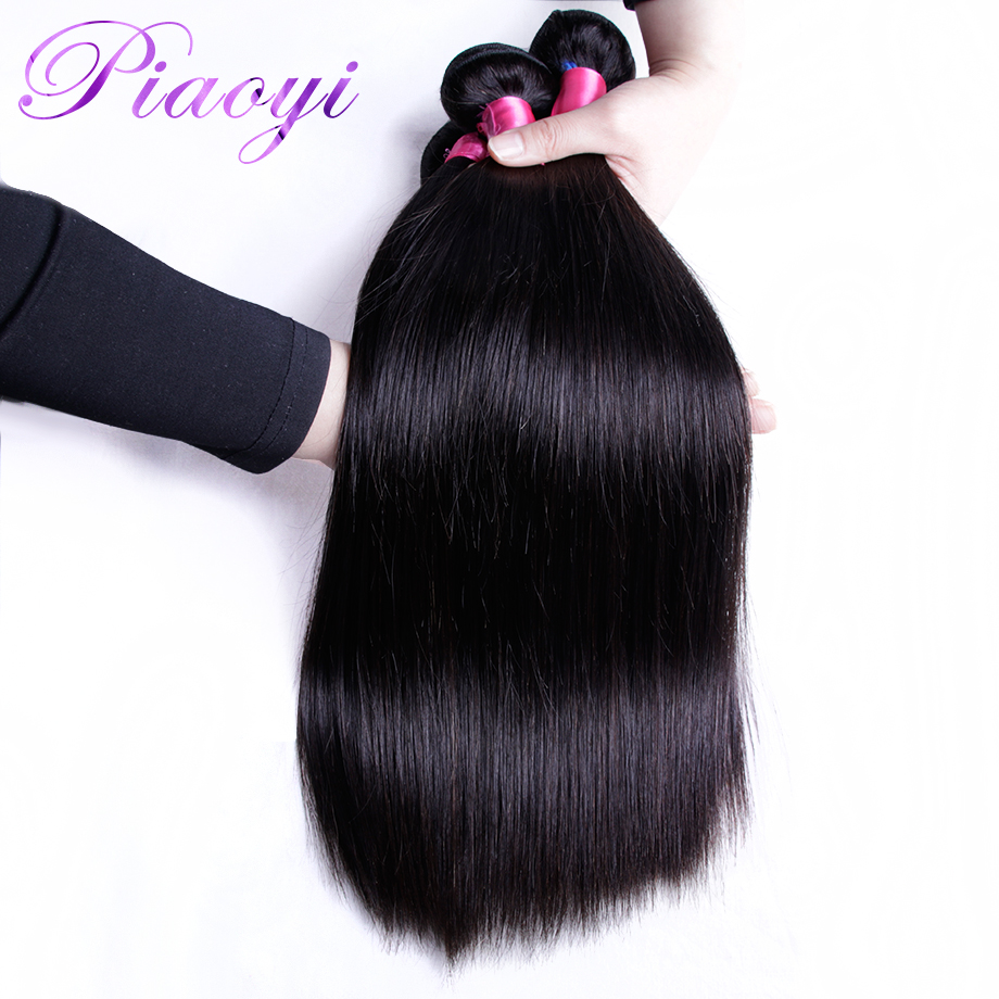 Piaoyi Peruvian Straight Hair Weave Bundles Natural Color 100% Human Hair Bundles Non Remy Hair Extension 8-26 Inch 1 Piece Only