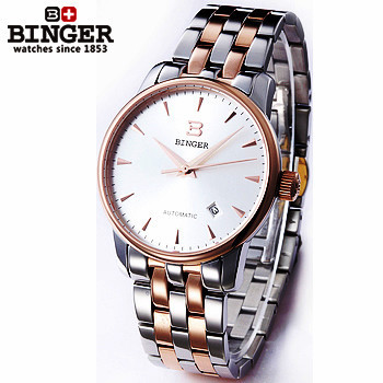 2017 stainless steel automatic mechanical watches men designer luxury watch gold Auto date Roman display wristwatch Binger hours original binger mans automatic mechanical wrist watch date display watch self wind steel with gold wheel watches new luxury