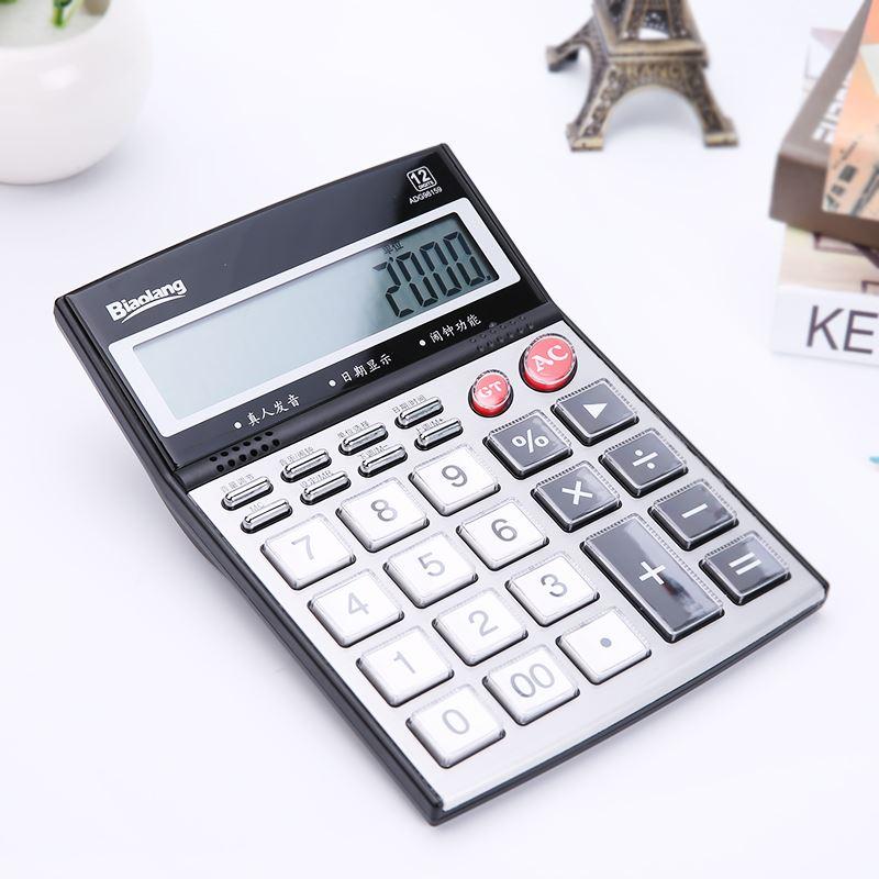 M&G 98159 voice calculator, 12 digit personal speech type financial special calculator