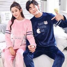 102b2c4165 2018 new couple pajama sets flannel pajamas pijama pyjama femme winter  thicken warm pyjamas home couple