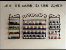 Ou, wrought iron wall hanging nail polish rack receive manicures multilayer shelf