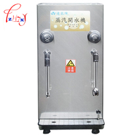 Automatic Steam water boiler 7L electric hot heating water heater Coffee maker Milk foam maker bubble machine Boiling water 220v