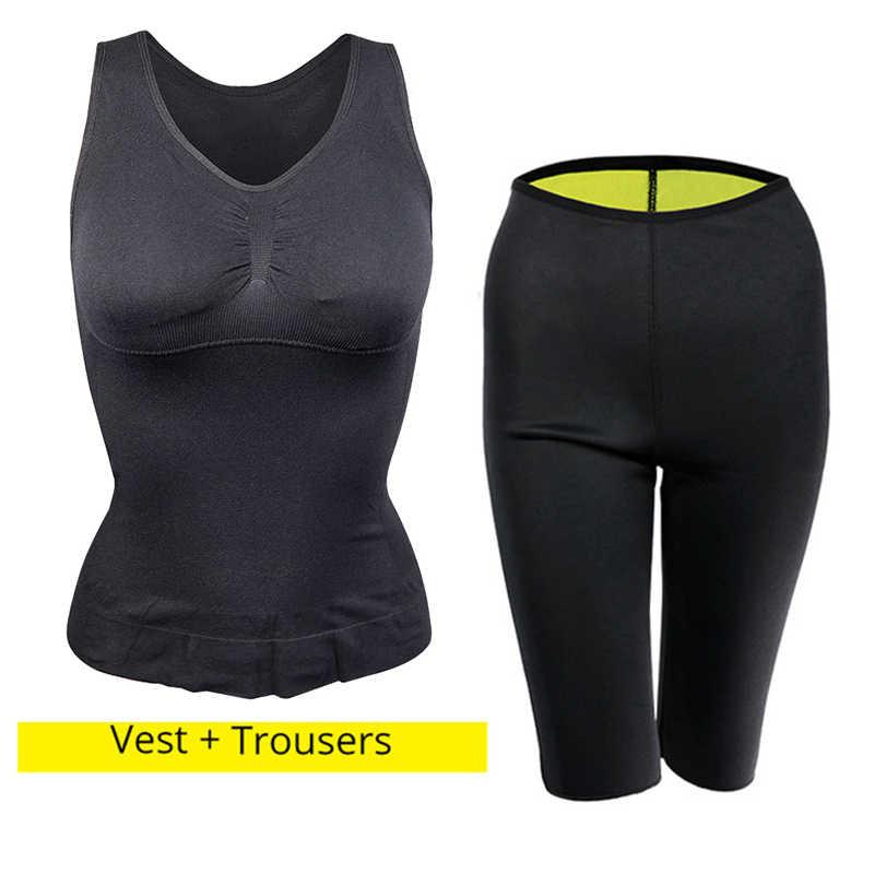 2074a9326f5 Plus Size Women Slimming Vest + Pant Hot Shapers Padded Cami Tank Top  Neoprene Sweat Shaper