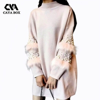 2017 Autumn Pearl Beads Fur Jumper Knitted Dress Loose Pink Long Sleeve Women Sweater Patchwork Vestdios