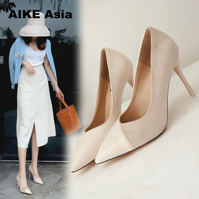 Lady Shoes Thin Heel Women Pumps Suede Pointed-Toe Office Elegant Color Matching