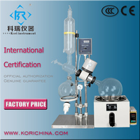 Wholesale Price Bio distillation equipment 5L Digital rotary vacuum evaporator