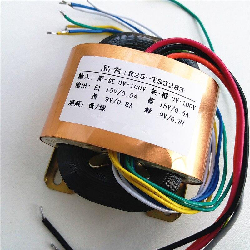 R Core Transformer custom transformer 0-100V/0-100VAC 30VA 2*15AC 0.5A+ 2*9V 0.8A with copper shield output for Power amplifier [zob] 100