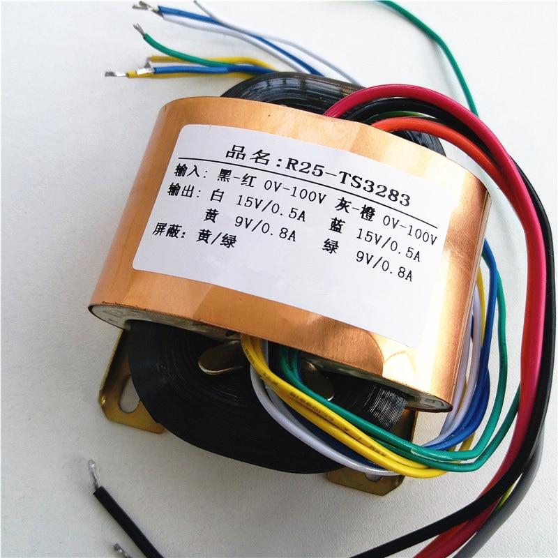 R Core Transformer custom transformer 0-100V/0-100VAC 30VA 2*15AC 0.A+ 2*9V 0.8A with copper shield output for Power amplifier r core transformer custom transformer 0 100v 0 100vac 30va 2 15ac 0 a 2 9v 0 8a with copper shield output for power amplifier