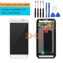 Için samsung Galaxy S6 aktif LCD G890 G890A ekran dokunmatik ekranlı sayısallaştırıcı grup samsung için yedek g890 ekran parçaları
