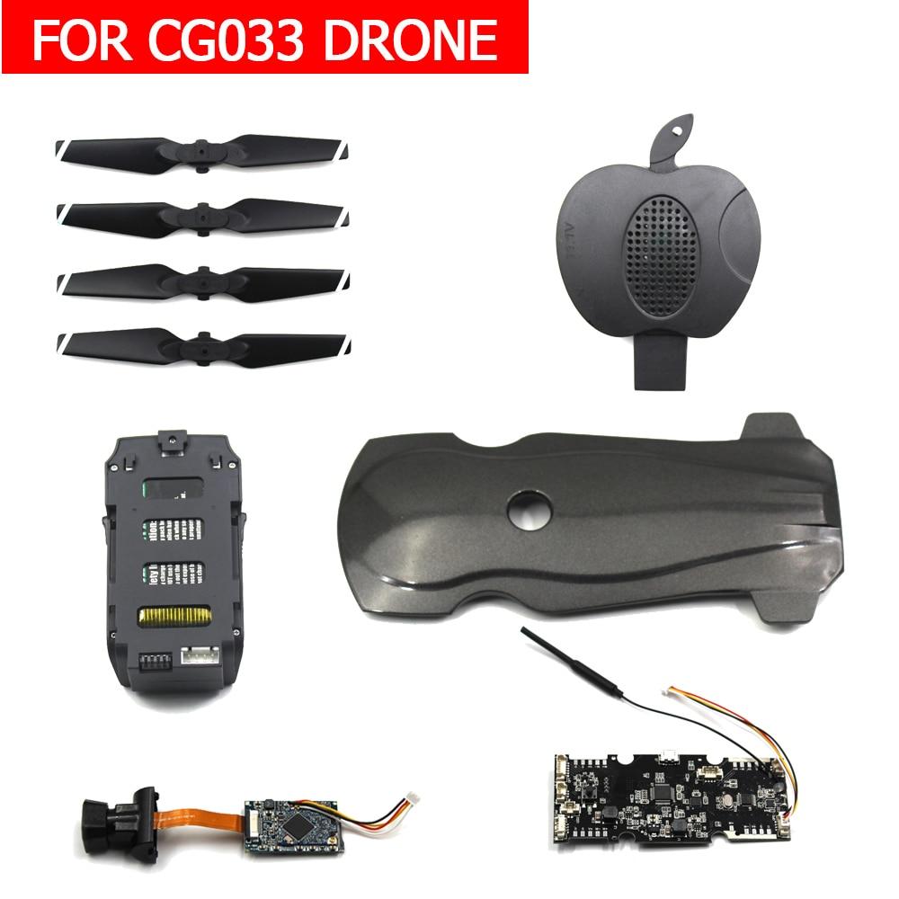 AOSENMA CG033 CG006 RC cuadricóptero Dron piezas de repuesto cuerpo shell hélices motor ESC servo control remoto control de vuelo