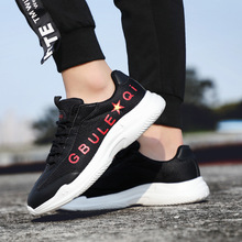 2018 autumn foreign trade new mesh breathable shock absorbing sports shoes casual mens running