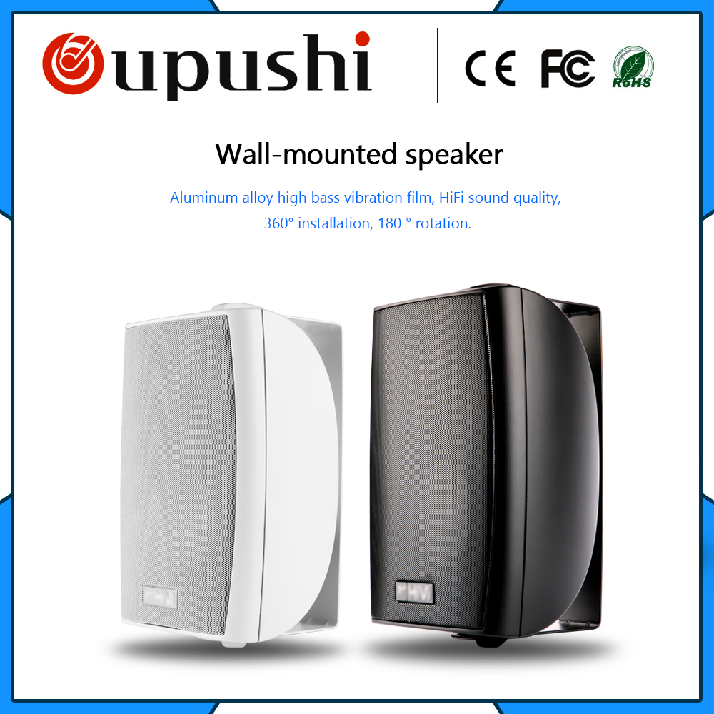 цена на OUPUSHI VA40S audio series ohm speakers conference wall speakers restaurant lifting speakers background music PA system