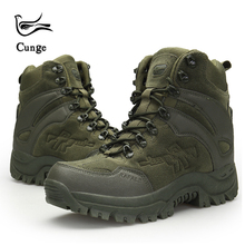Men Desert 군 Tactical Boots Army 야외 하이킹 Boot Fashion Casual Shoes 방수 일 전투 Boots(China)