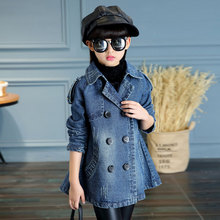 160ca7e71b00 2017 Girls denim Jackets Fashion Double-Breasted Denim Coats New Kids  Trench Coat For Girl Long Jackets Autumn Children Clothing