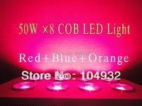 120 Angle 50W 8 400W COB LED Hydroponic Plant Grow Light Panel Red And Blue Orange