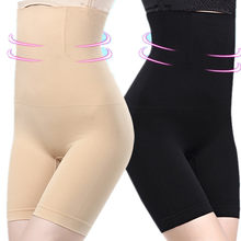 XS-4XL Plus Size Women High Waist Shaping Panties modeling strap Breathable Body Shaper Slimming Tummy Underwear panty shapers(China)