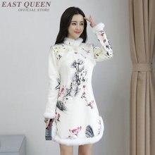 Qipao מסורתי סיני מזרחי שמלת נשים cheongsam סקסי מודרני סיני שמלת צ י פאו נשי חורף אסיה שמלת AA4147