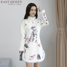 Chinese dress traditional qi
