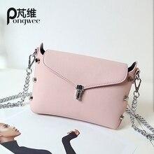 PONGWEE Qualität Leder Frauen Party Tag Kupplungen Schultertasche Frauen Handtasche Mode Kupplung Geldbeutel Metallkette Brieftasche