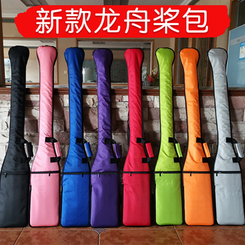 1680D Oxford fabric newest style dragon boat paddle bag dragon boat paddle cover for 105-130cm IDBF paddle water paddle boat hand boat for child under 7 years old