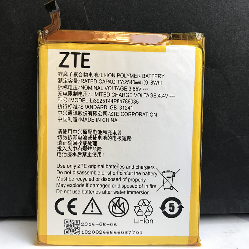 FOR ZTE Blade V8 BV0800 Battery Rechargeable Li-ion Built-in Mobile Phone Lithium Polymer Battery 2540mAh