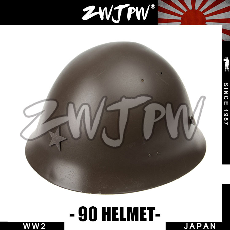 Giappone Tipo 90 Casco WW2 WWII Esercito Giapponese Militare Con La Copertura JP/407101Giappone Tipo 90 Casco WW2 WWII Esercito Giapponese Militare Con La Copertura JP/407101