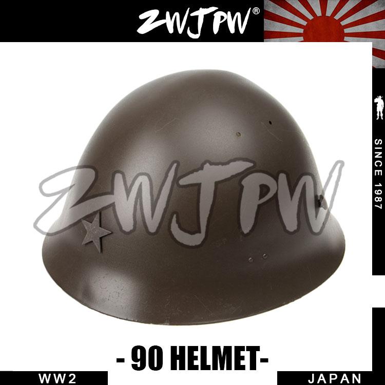 Japán 90-es típusú sisak második világháború második világháború hadsereg japán katonai fedéllel JP / 407101