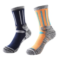 Good Quality 2 Pairs Pack Unisex Long Socks Outdoor Hiking Running Ski Sports Socks Women Men