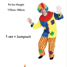 Разнообразие отдых Смешные Костюмы Клоуна Маскарад взрослая женщина человек джокер костюм Косплэй нарядное платье партии клоун костюм