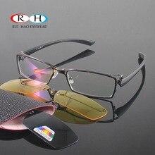 Voll Randlose Brillen Rahmen Optische Brillen Rahmen Männer Frauen Brille Polarisierte Sonnenbrille Clip auf Nachtsicht Gläser