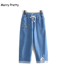 Merry Pretty Ripped Jeans women rabbit carrot embroidery funny loose denim pants female elastic waist baggy pants autumn trouses grid carrot pants