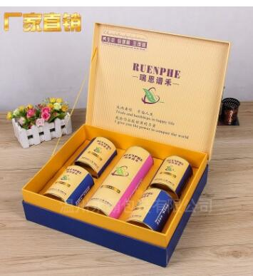 High Quality,very Nice Design Packing Box ,gift Packaging Paper Box With Custom LOGO Printing