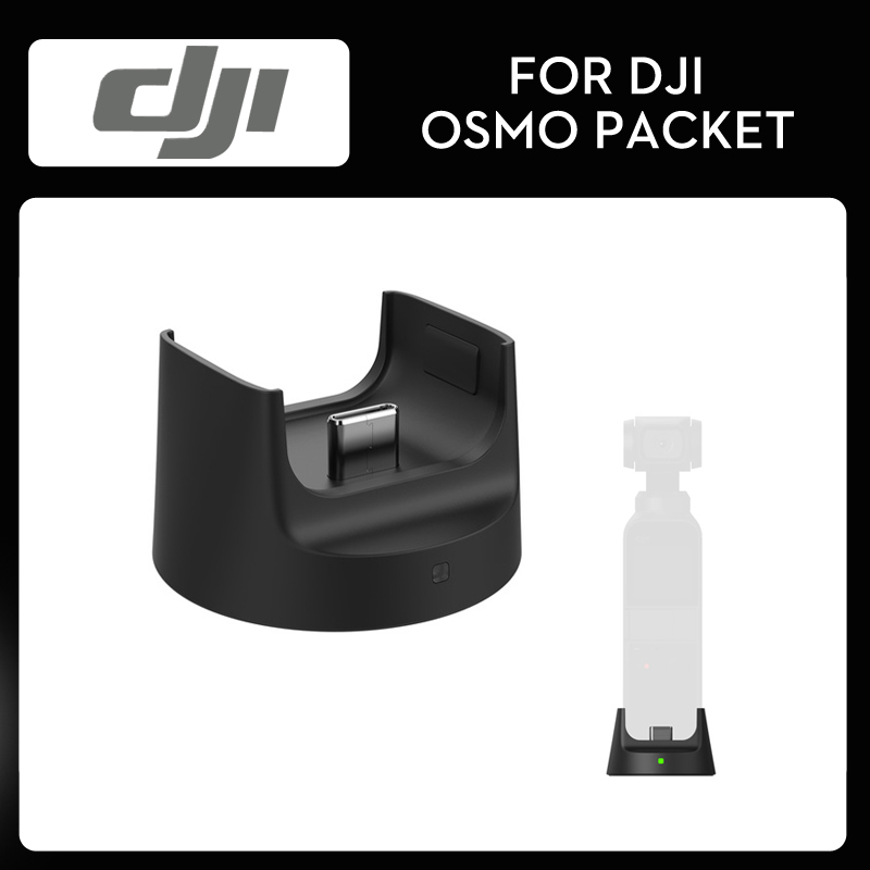 DJI Osmo Pocket Wireless Module Charging Base Bluetooth and Wi Fi Connector for Osmo Pocket Original