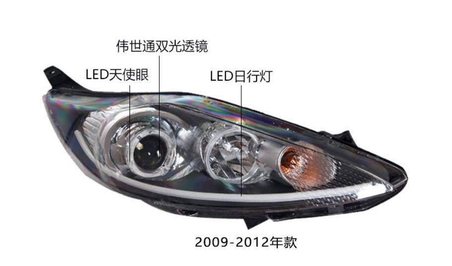 VAUXHALL Corsa e 2015 a destra Driver LED Lampada diurna per fari GM 39108229