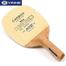 Yinhe 988 984(5+ 2 углерода, быстрая атака) лезвие для настольного тенниса Японский Penhold JS ракетка pingpong Blade