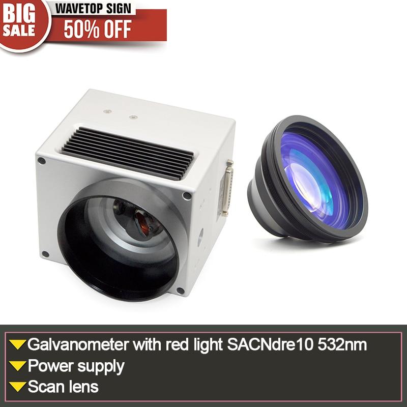 SACNdre10 532nm digital galvanometer with red light aperture 10mm marking speed 6000mm fiber + JG scan lens 65X65-175X175mm sacndre10 digital galvanometer wavelength 1064nm yag laser module use xy2 100 protocol