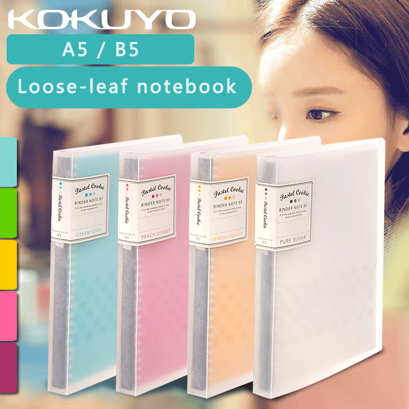 2018 KOKUYO diary Notebook Accessories Creative Retro A5/B5 Spiral Dividers Planner Filler Paper Matching Dokibook Filofax