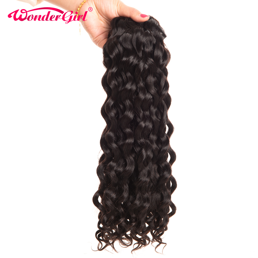Wonder girl Water Wave Brazilian Hair Weave Bundles 1PC 100% Human Hair Weaving Natural Color Remy Hair Bundles
