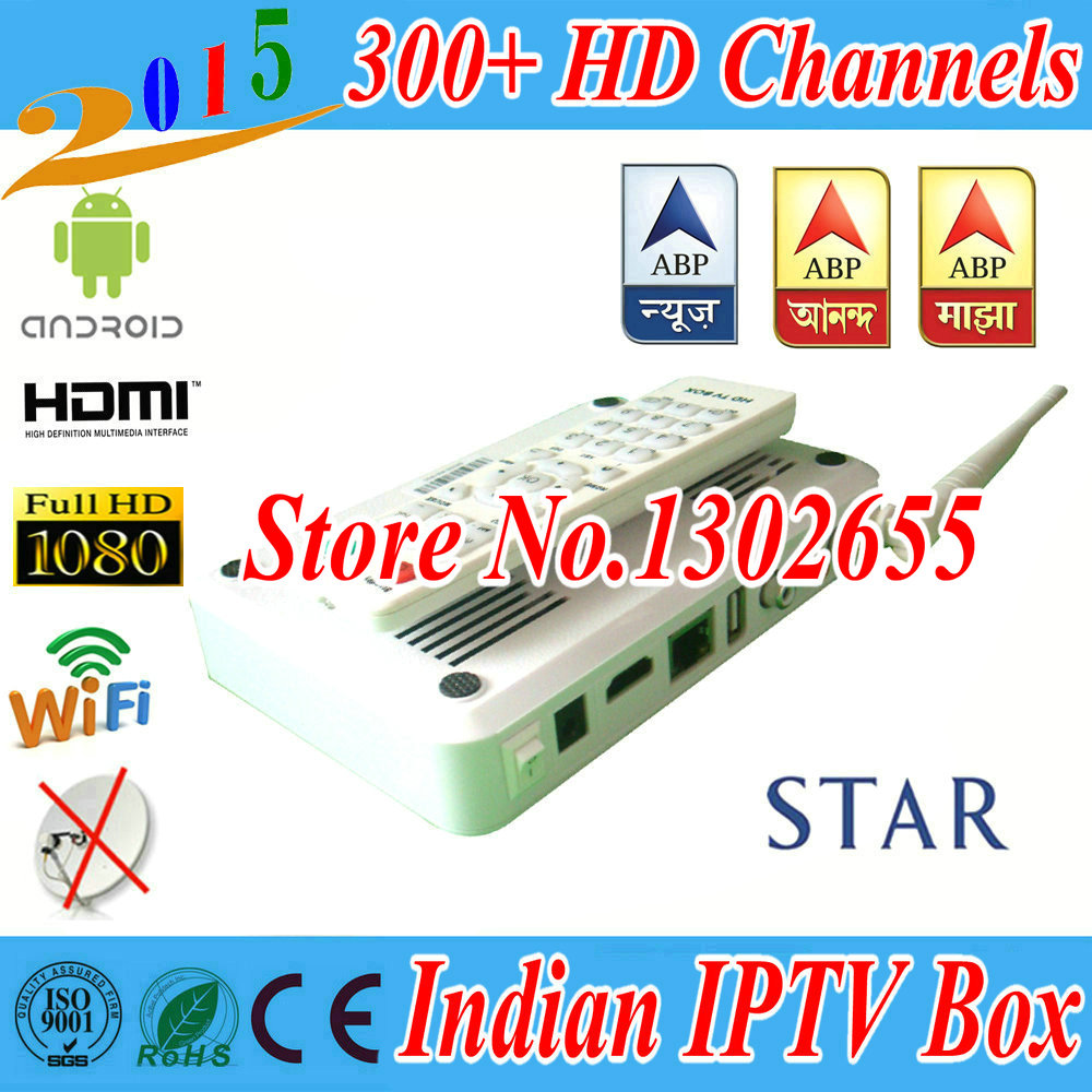 US $140 09 |VSHARE 18 months free India TV Box 300+ HD Indian Pakistan  Channel India Channel Media Player India Box-in Set-top Boxes from Consumer