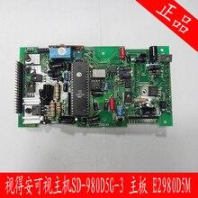 Building intercom host SD-980D5G-3 motherboard
