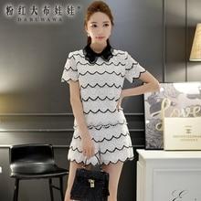 dabuwawa 2016 high quality new shorts summer korean big size  fashion casual slim lace shorts white women