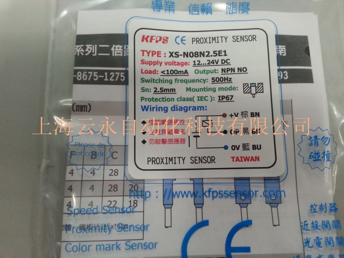 NEW  ORIGINAL XS-N08N2.5E1  Taiwan kai fang KFPS twice from proximity switch turck proximity switch bi2 g12sk an6x