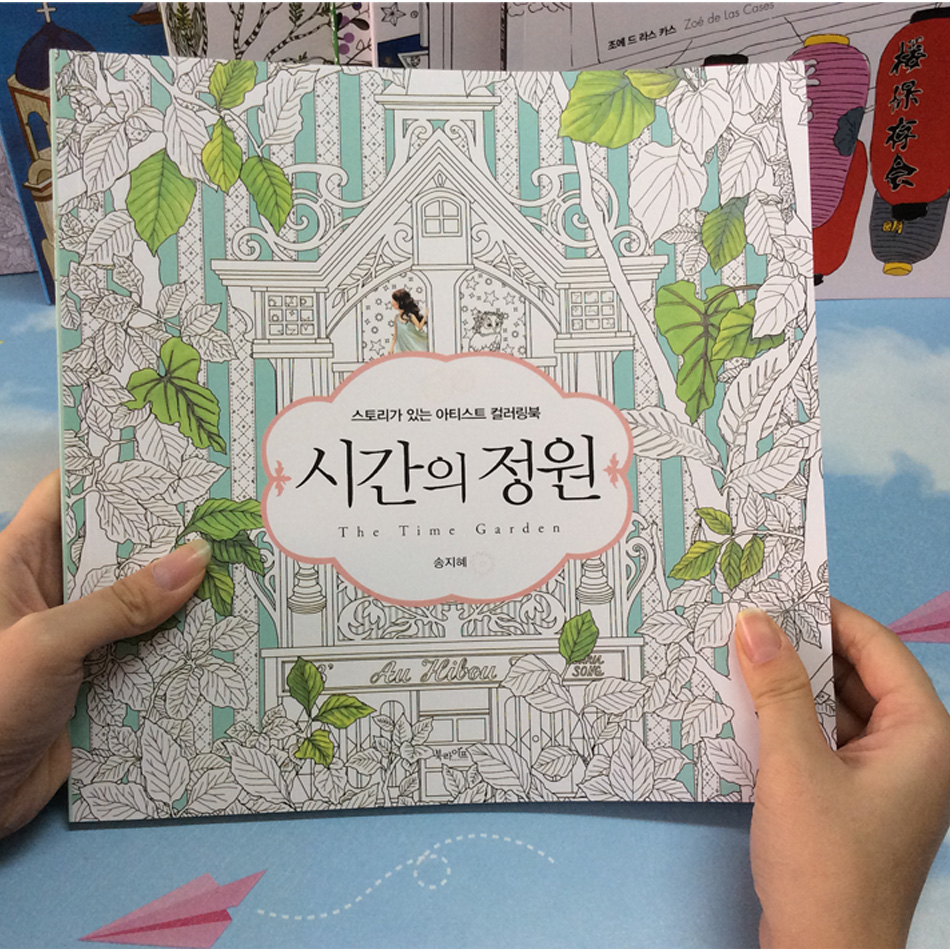 84 Pages The Time Garden Secret Garden Coloring Books For Children Adults Relieve Stress Graffiti Drawing Colouring Book