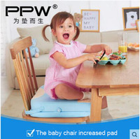 Ppw子供の漫画ベビー保育園クッション調整することができるより高い層厚い低反発クッショ