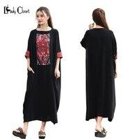 夏のファッションアバヤイスラム教徒ドレス女