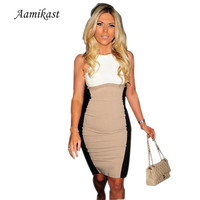 AAMIKAST New Fashion Inspired Optical Illusion Effect Slimming Fitted Black Celeb Knee-Length Dress