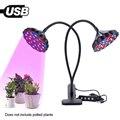 Вращающийся на 360 градусов светодиодный светильник для выращивания растений с держателем лампы 200 Вт USB двойная головка без ультрафиолетово...